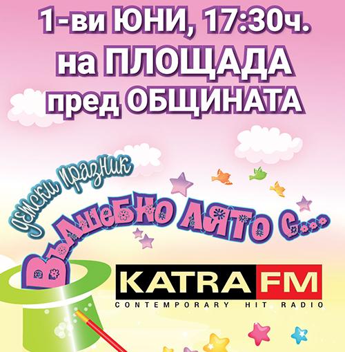 "Детски празник ""Вълшебно Лято"" с радио KATRA FM и Бултекс 99"