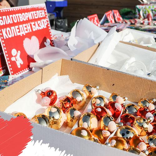 Да разпространим духа на доброто – благотворителният Коледен базар на Бултекс 99